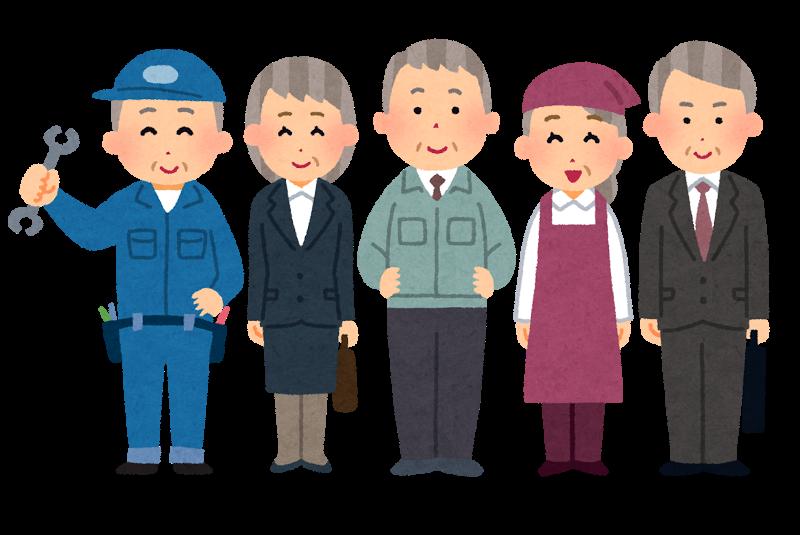 高年齢雇用継続給付金の手続きはハローワークの雇用継続課で(品川・飯田橋)