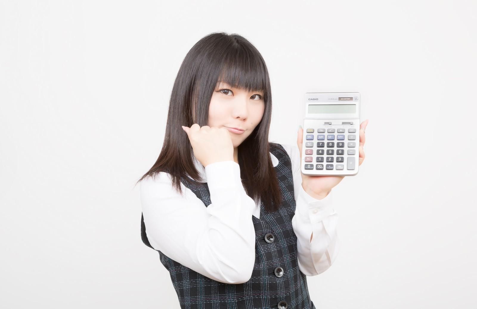 失業手当はいくら貰えるの?給付金額と期間の計算方法を知ろう