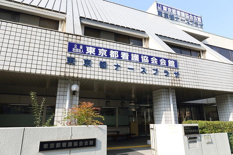 ハローワークで看護師の求人を探すなら「東京都ナースプラザ」の看護師体験もおすすめ